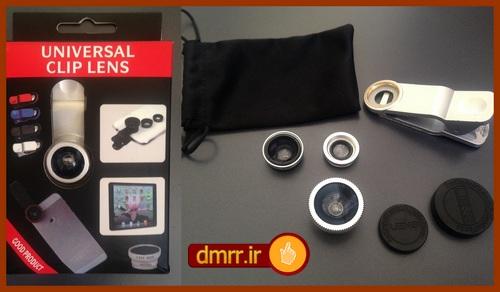 خرید لنز تمام دوربین ها 3in1