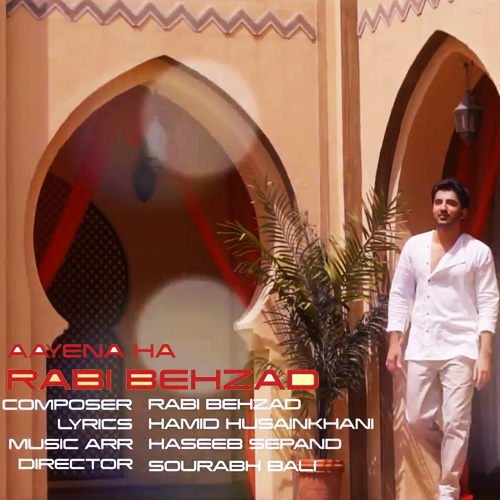 دانلود آهنگ جدید ربی الله بهزاد بنام آینه ها