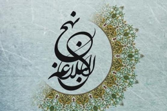 آزمون مفاهیم قرآن و نهج البلاغه در گیلان برگزار شد