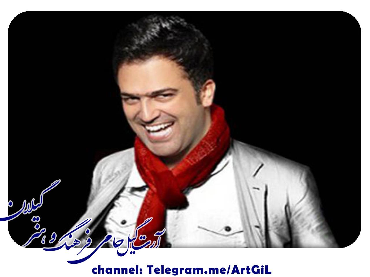 بیوگرافی حامد آهنگی هنرمند گیلانی