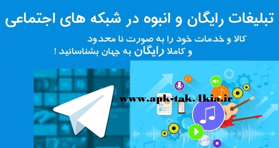http://s8.picofile.com/file/8310214650/5122604_206.jpg