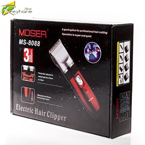 http://s8.picofile.com/file/8310255584/moser_2.jpg