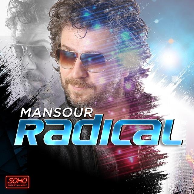 دانلود آلبوم جدید منصور به نام رادیکال