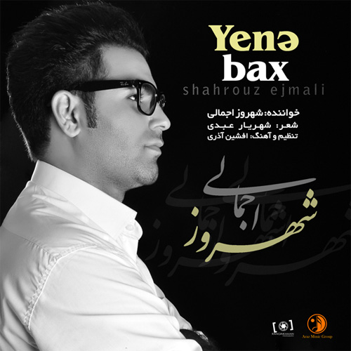 http://s8.picofile.com/file/8310365650/26Shahrouz_Ejmali_Yena_Bax.jpg