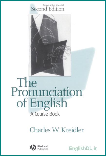 کتاب تلفظ زبان انگلیسی