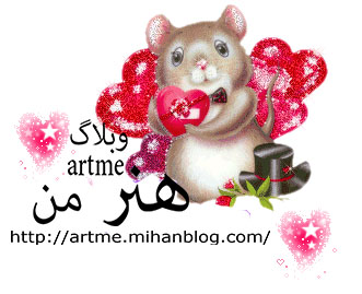 http://s8.picofile.com/file/8310394684/Sweet_dear_mouse_for_you_on_valentines_day.jpg