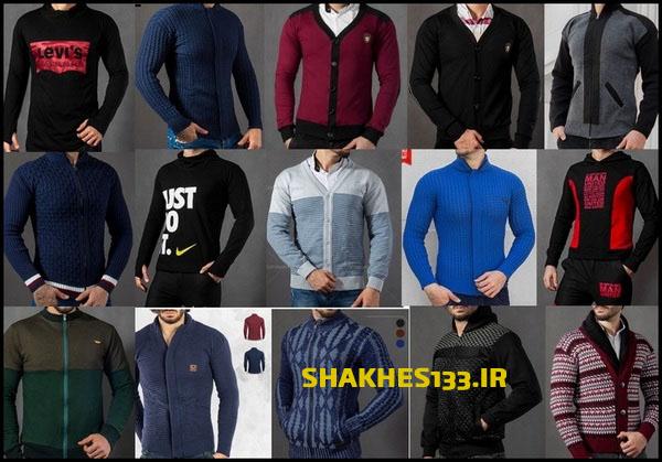 خرید پستی انواع لباس پاییزی مردانه پسرانه 2017