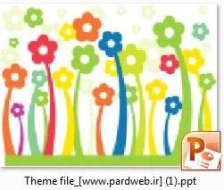 قالب پاورپوینت گل های رنگارنگ کارتونی