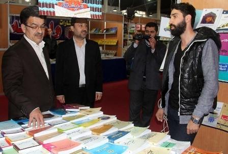 آذر ماه برگزاری سیزدهمین نمایشگاه کتاب در گیلان