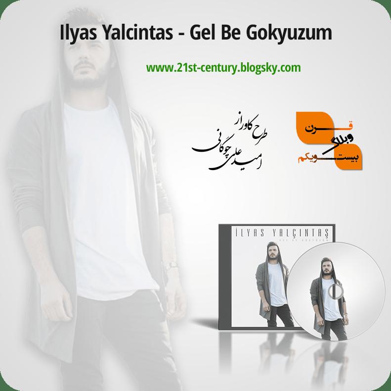 Ilyas Yalcintas
