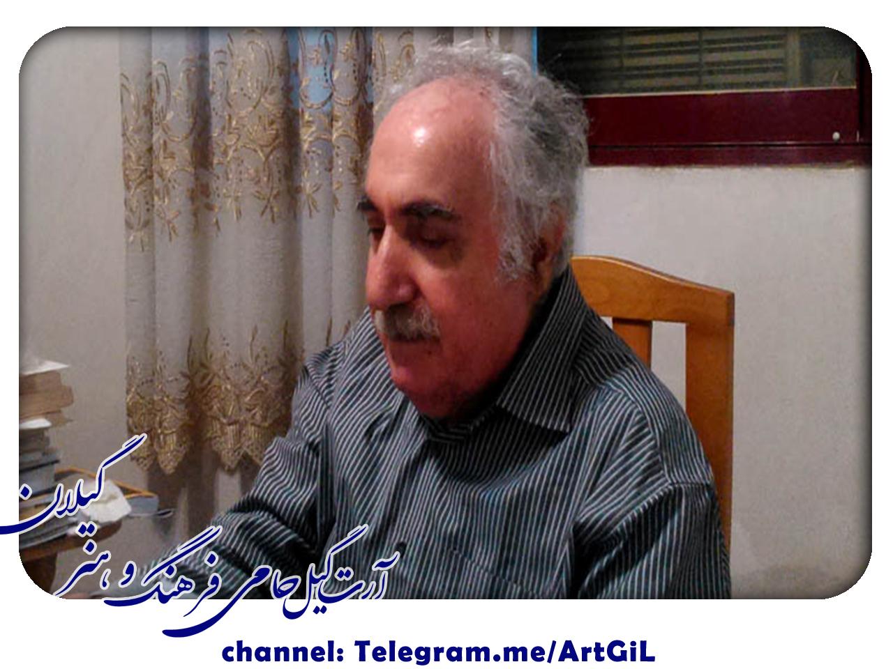 بیوگرافی سیّد عبدالعلی موسوی شاعر گیلانی