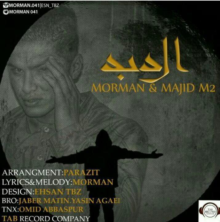 http://s8.picofile.com/file/8310597126/25Morman_Majid_M2_Al_Dabad.jpg
