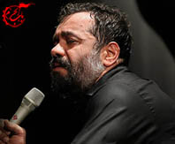 http://s8.picofile.com/file/8310675992/Haj_Mahmood_Karimi.jpg