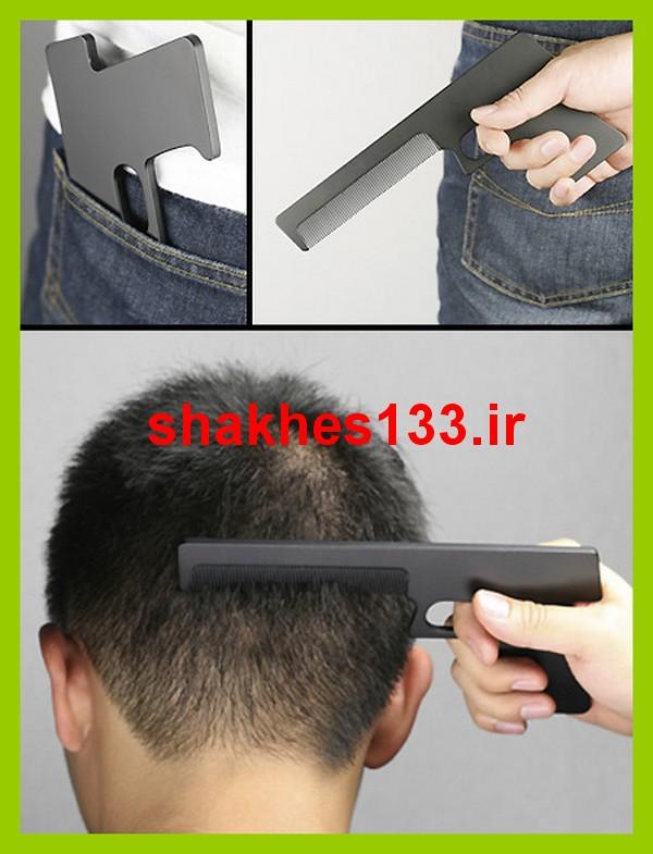 شانه  تفنگی مخصوص کودکان بچه ها