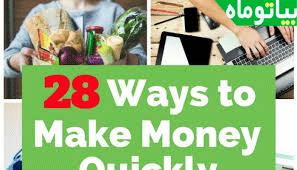 28 روش کسب درآمد از وبلاگ های پربازدید