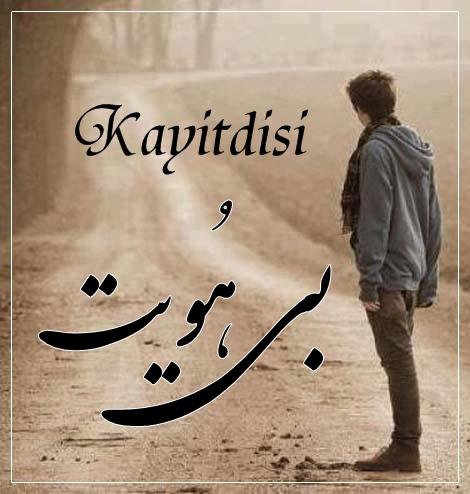 دانلود سریال Kayitdisi (بی هویت) با زیرنویس فارسی
