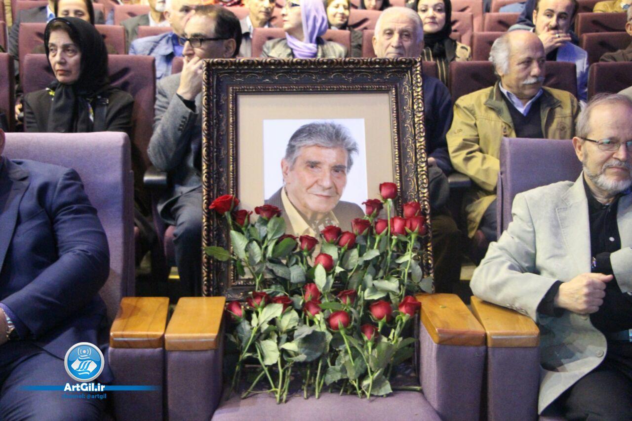 مراسم بزرگداشت زنده یاد نادر گلچین در آستانه چهلمین روز درگذشت وی در رشت برگزار شد