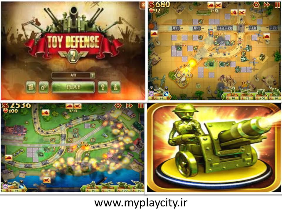 دانلود بازی مدیریتی دفاع اسباب بازی ها Toy Defense 2