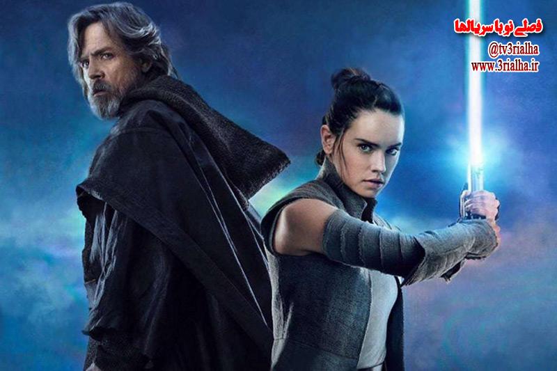 تریلر جدید فیلم جنگ ستارگان: آخرین جدای منتشر شد