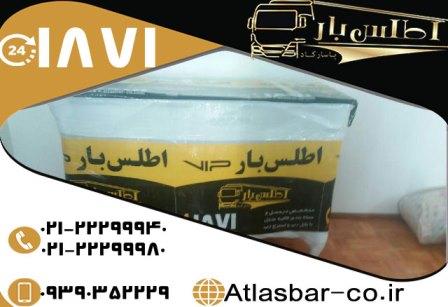 بسته بندی اثاثیه اداری در تهران