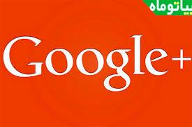 ایندکس شدن در گوگل یعنی چه؟
