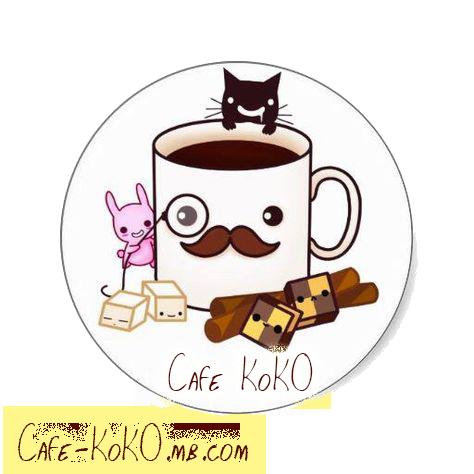 کافه کوکو