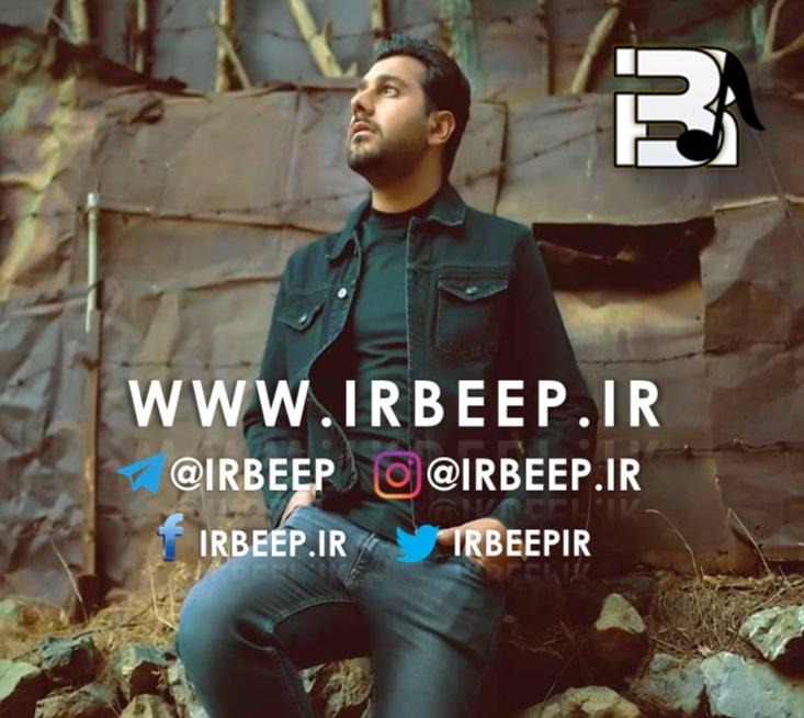 http://s8.picofile.com/file/8311141484/ehsan_khajeamiri_www_irbeep_ir_.jpg