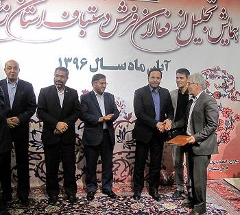 تجلیل از فعالان فرش دستباف استان زنجان