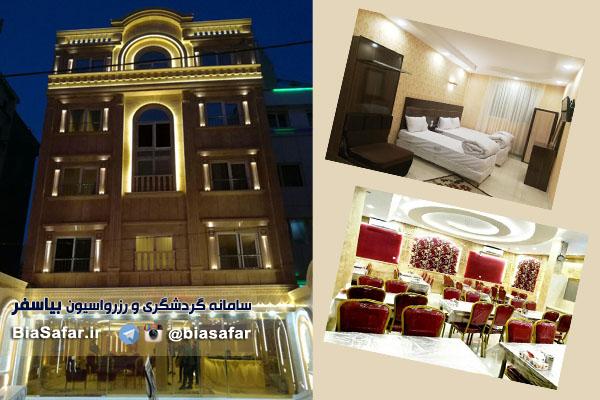 هتل آپارتمان نخل فردوس مشهد