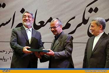 آیینه یزد - مراسم تکریم و معارفه استاندار یزد