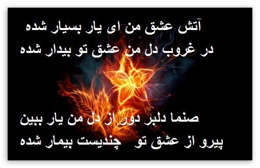 http://s8.picofile.com/file/8311493176/fire_flower_1_t2.jpg