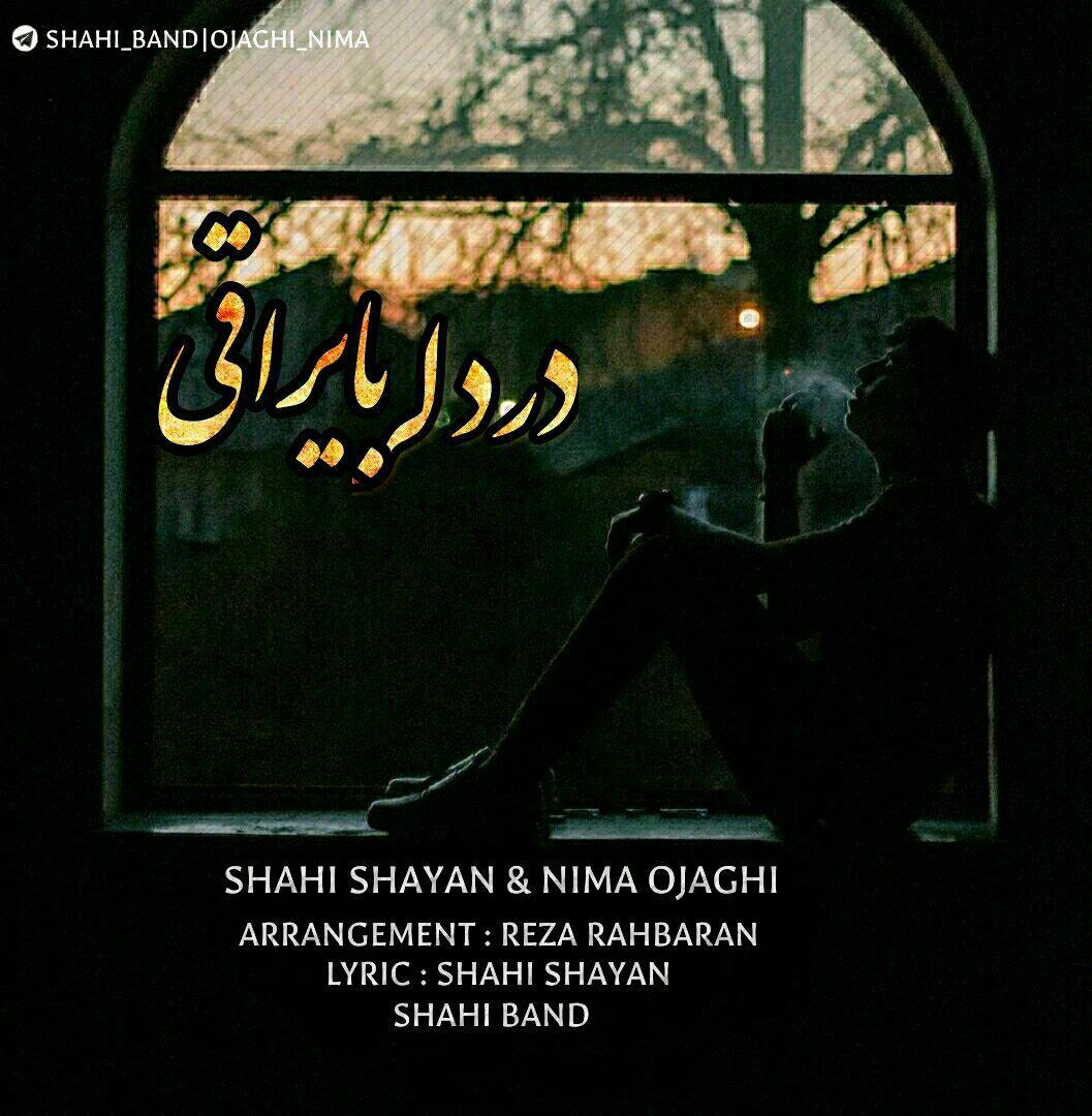 http://s8.picofile.com/file/8311562592/23Shahi_Shayan_Nima_Ojaghi_Dardlar_Bairaghi.jpg