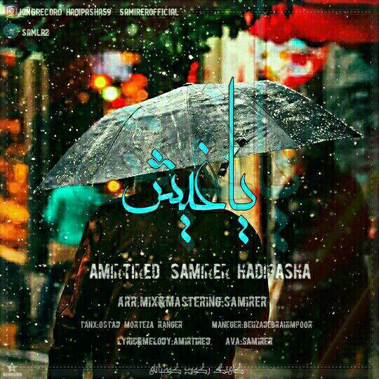 http://s8.picofile.com/file/8311564450/18Amir_Tired_Samir_Er_Hadi_Pasha_Yaghish.jpg
