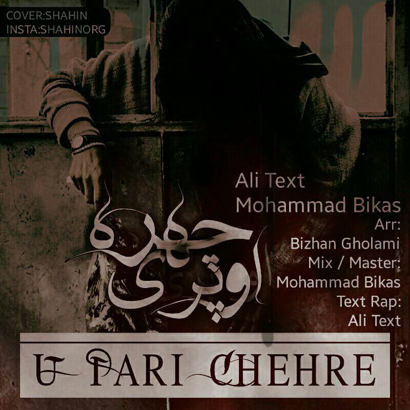 http://s8.picofile.com/file/8311565350/13Ali_Text_Mohammad_Bikas_U_Pari_Chehre.jpg