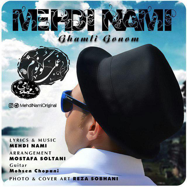 http://s8.picofile.com/file/8311565984/06Mehdi_Nami_Gamli_Gonom.jpg