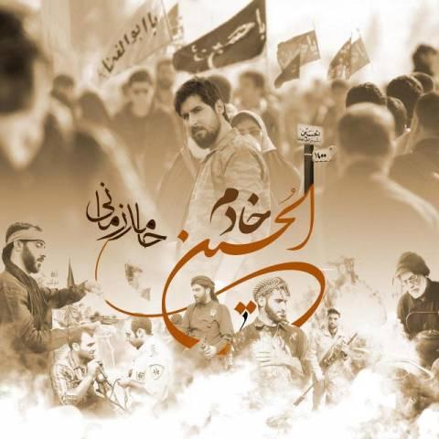 دانلود رایگان آهنگ خادم الحسین از حامد زمانی Khadem Al Hossien