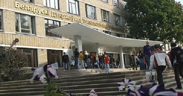 دانشگاه مهندسی زاپاروژییه اوکراین