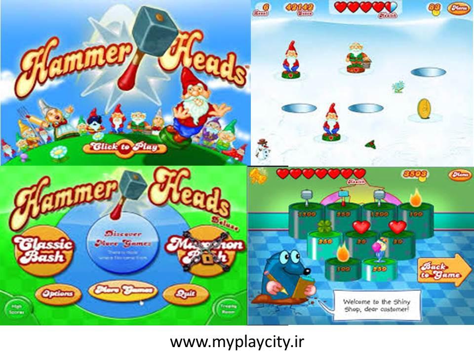 دانلود بازی Hammer Heads Deluxe برای کامپیوتر