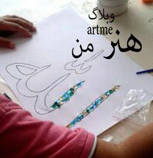 http://s8.picofile.com/file/8311970618/Allah2_1q.jpg