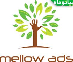 کسب درامد از CPM خارجی سایت mellowads ملو ادز
