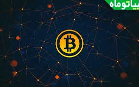 کاملترین لیست سایت های معتبر استخراج بیت کوین BitCoin