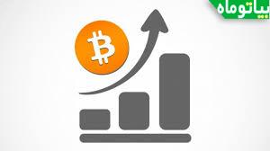 آخرین قیمت بیت کوین ، یک بیت کوین چند دلار است؟