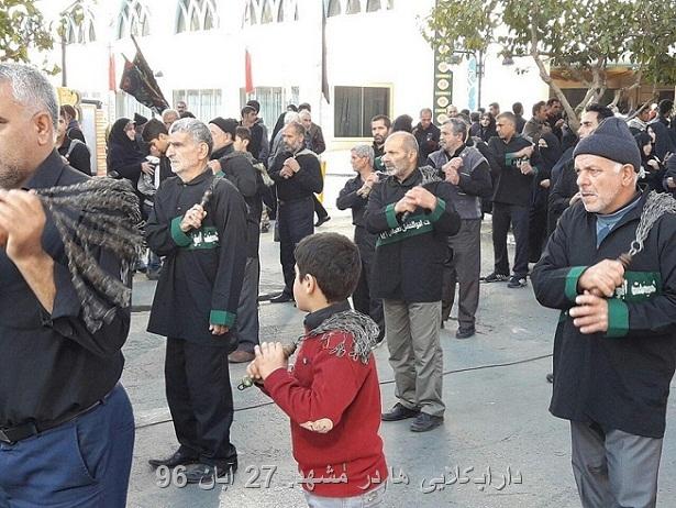 دارابکلایی ها در مشهد