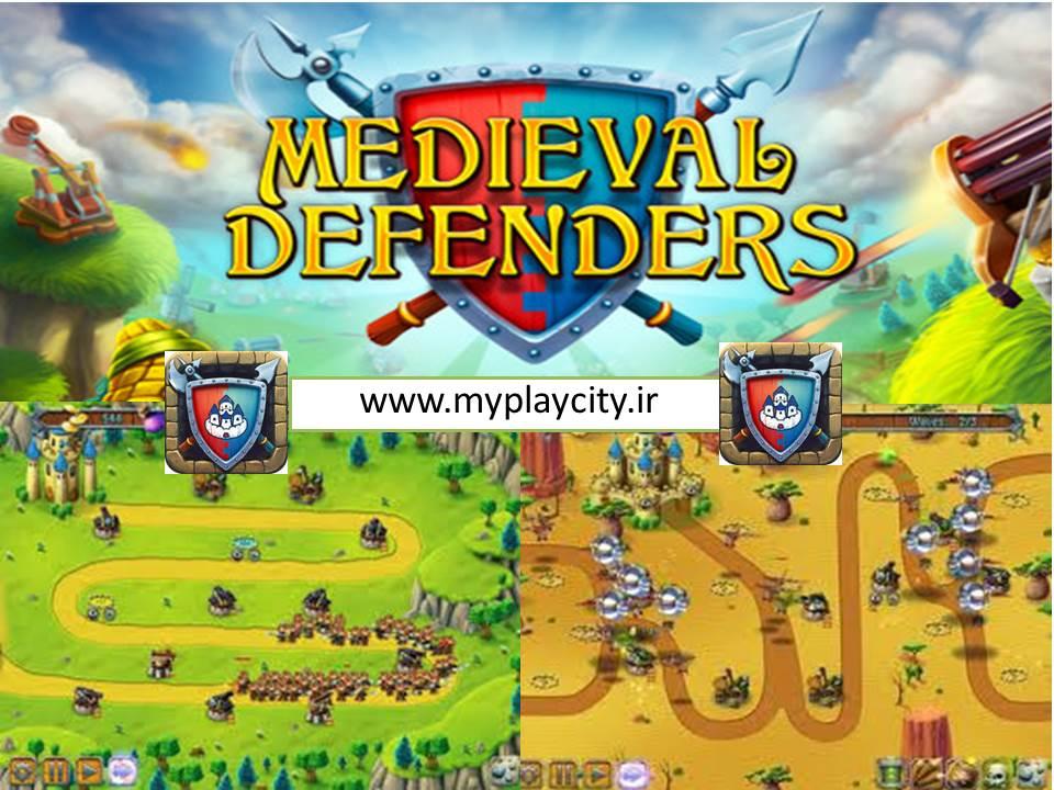 دانلود بازی Medieval Defenders برای pc