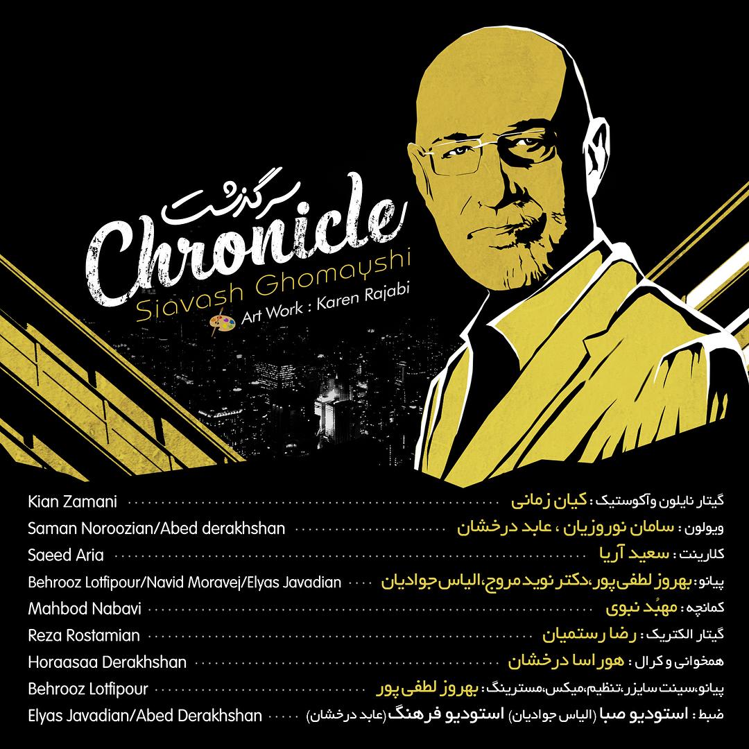 http://s8.picofile.com/file/8312158350/Cover_2_ArazMusic_98_IR_.jpg