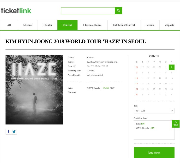 [Ticketlink] Kim Hyun Joong 2018 World Tour 'HAZE' in Seoul [2017.11.01]