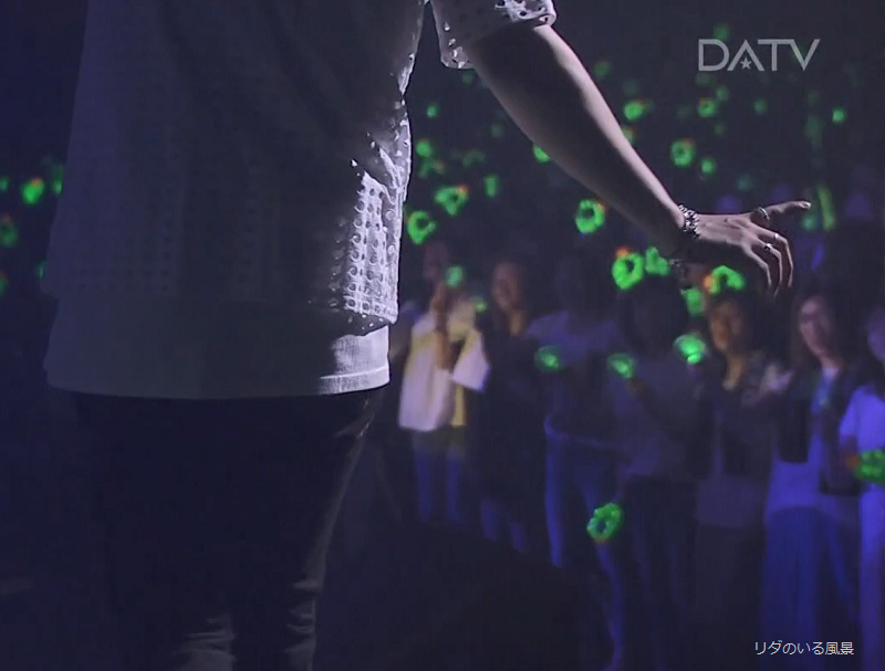 DATV KHJ Inner Core Japan Tour Concert