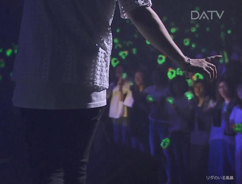 DATV KHJ Inner Core Japan Tour Concert