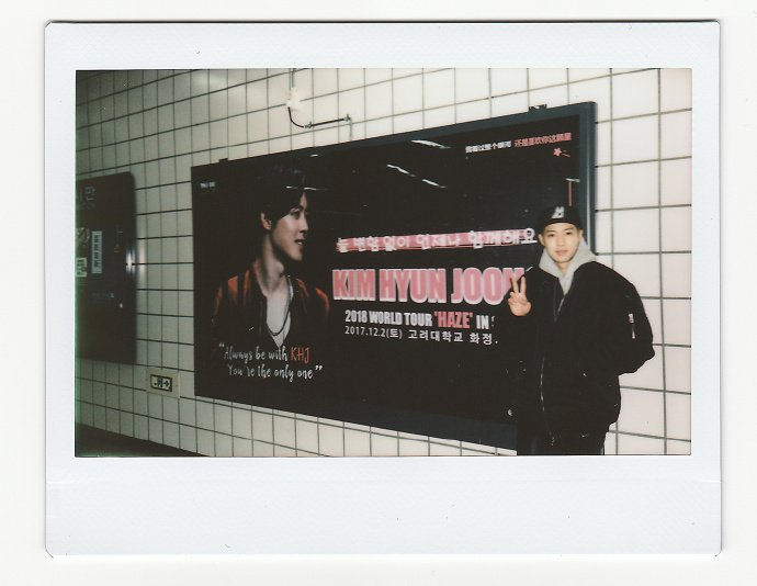 Kim Hyun Joong Official Site Message Update!! kim hyun joong kept his promise to take a picture of himself in front of the Lightbox display at Anam Station 2017.11.17