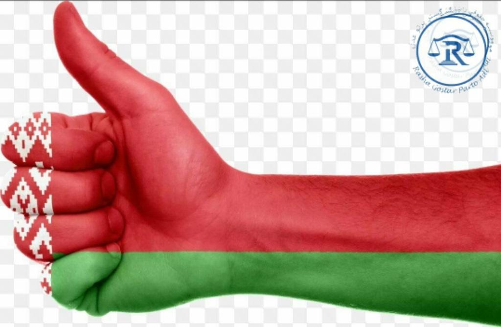 نماد پرچم بلاروس